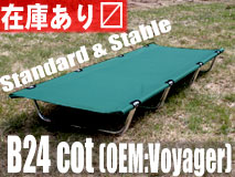 Voyager cot